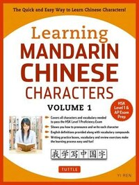 Learning Mandarin Chinese Characters Volume 1: The Quick And Easy Way To Learn Chinese Characters…