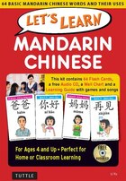 Let's Learn Mandarin Chinese Kit: 64 Basic Mandarin Chinese Words And Their Uses (flashcards, Audio…