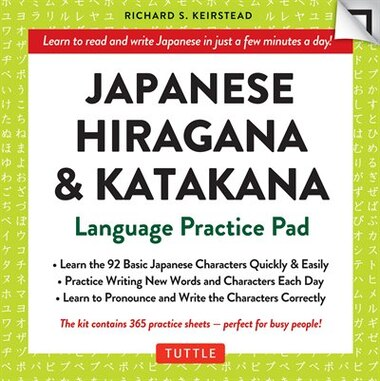japanese hiragana & katakana language practice pad: learn the two japanese  alphabets quickly & easily
