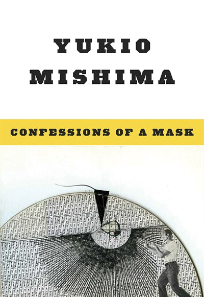 Book Confessions of a Mask by Yukio Mishima