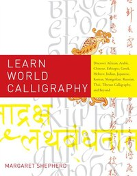 Learn World Calligraphy: Discover African, Arabic, Chinese, Ethiopic, Greek, Hebrew, Indian…