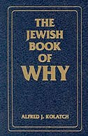 Jewish Book Of Why Set