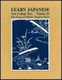 Learn Japanese: New College Text