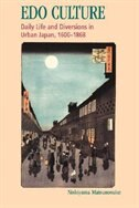 Book Edo Culture: Daily Life and Diversions in Urban Japan, 1600-1868 by Nishiyama Matsunosuke