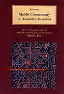 Middle Commentary On Aristotle's De Anima