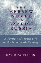 The Hebrew Novel in Czarist Russia: A Portrait of Jewish Life in the Nineteenth Century