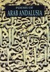 Poems Of Arab Andalusia by Cola Franzen