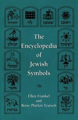 Book The Encyclopedia of Jewish Symbols by Ellen Frankel