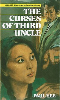 The Curses of Third Uncle