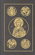 The Holy Bible: Revised Standard Version - Burgundy - Second Catholic Edition by Ignatius Press