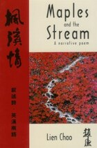 Maples and the Stream: A Narrative Poem