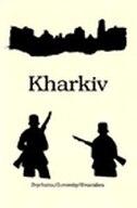 Book Kharkiv by Olena Zvychaina