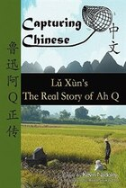 Capturing Chinese: Lu Xun's The Real Story Of Ah Q