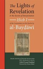 The Lights of Revelation and the Secrets of Interpretation: Hizb One of the Commentary on the Qur…
