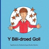 Y Bêl-droed Goll