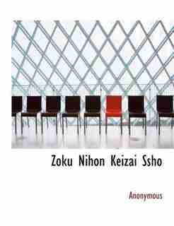 Zoku Nihon Keizai Ssho by Anonymous