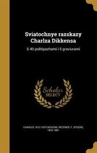 Sviatochnye razskazy Charlza Dikkensa: S 40 politipazhami i 5 graviurami by Charles 1812-1870 Dickens