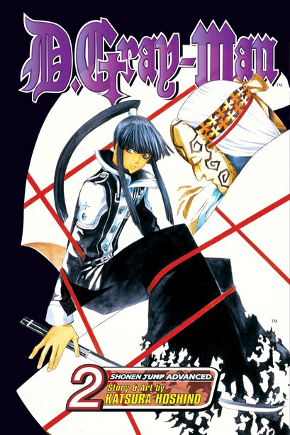 D.gray-man, Vol. 2: Old Man Of The Land And Aria Of The Night Sky by Katsura Hoshino
