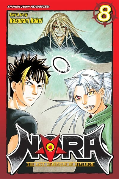 Nora: The Last Chronicle Of Devildom, Vol. 8 by Kazunari Kakei