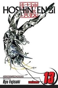 Hoshin Engi, Vol. 13: The Sennin World War by Ryu Fujisaki