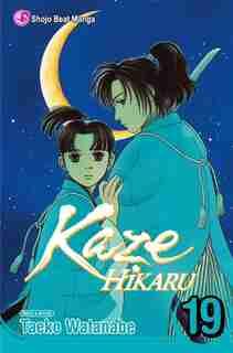 Kaze Hikaru, Vol. 19 by Taeko Watanabe
