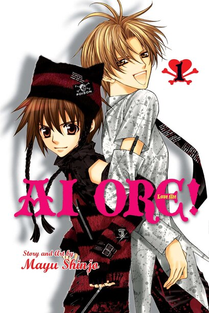 AI ORE!, Vol. 1: Love Me! by Mayu Shinjo