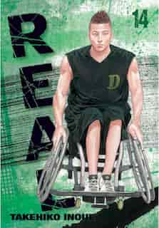 Real, Vol. 14 by Takehiko Inoue