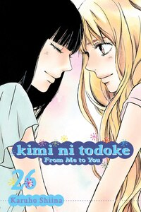 Kimi ni Todoke: From Me to You, Vol. 26