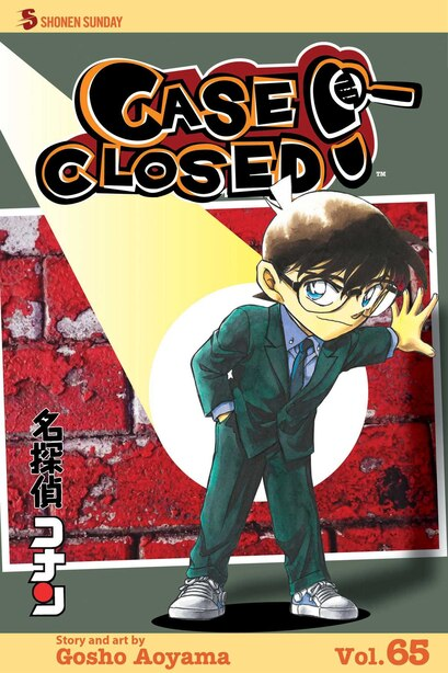 Case Closed, Vol. 65: The Red Wall by Gosho Aoyama