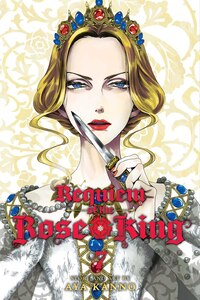 Requiem of the Rose King, Vol. 7