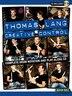 Creative Control by Thomas Lang