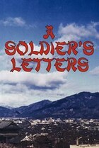 A Soldier's Letters