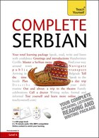 Complete Serbian Beginner To Intermediate Course: Learn To Read, Write, Speak And Understand A New…