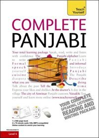 Complete Panjabi Beginner To Intermediate Course: Learn To Read, Write, Speak And Understand A New…