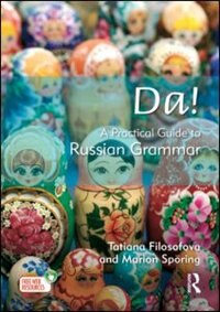 Book Da! A Practical Guide to Russian Grammar by Tatiana Filosofova