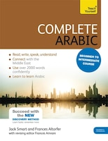 Complete Arabic Beginner To Intermediate Course: Learn To Read, Write, Speak And Understand A New…