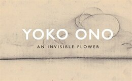 Book An Invisible Flower by Yoko Ono