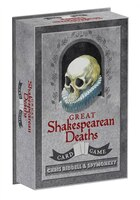 Great Shakespearean Deaths: Card Game