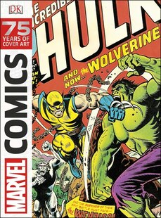 Marvel Comics: 75 Years Of Cover Art