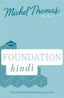 Foundation Hindi