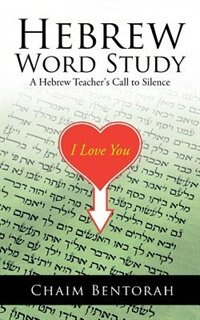 Hebrew Word Study: A Hebrew Teacher's Call To Silence by Chaim Bentorah