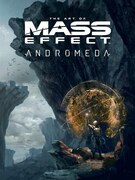 Book The Art Of Mass Effect: Andromeda by Bioware