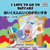 I Love to Go to Daycare: English Japanese Bilingual Children's Books