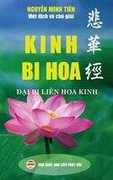 Book Kinh Bi Hoa: (D?i Bi Liên Hoa Kinh) by Nguy?n Minh Ti?n