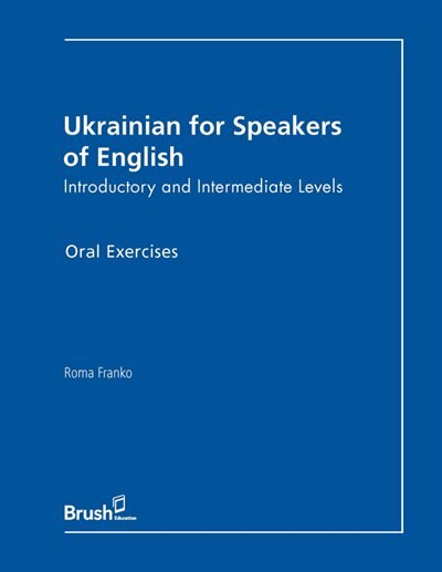 Ukrainian for Speakers of English Oral Exercises: Introductory and Intermediate Levels by Roma Franko