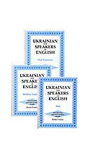 Ukrainian for Speakers of English Kit: Introductory and Intermediate Levels by Roma Franko
