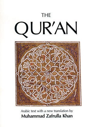 The Quran: Arabic Text, English Translation