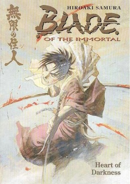 Book Blade of the Immortal Volume 7: Heart Of Darkness: Heart of Darkness by Hiroaki Samura