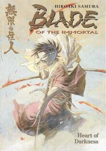 Blade of the Immortal Volume 7: Heart Of Darkness: Heart of Darkness