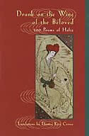 Drunk On The Wine Of The Beloved: Poems Of Hafiz by Hafiz